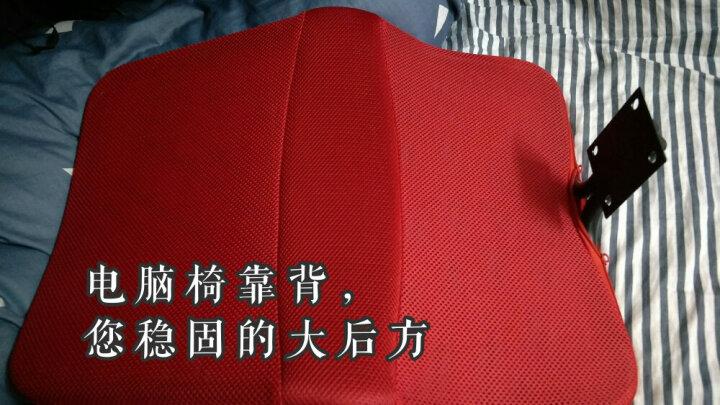 联丰(lianfeng) 电脑椅 办公椅子 家用转椅网布职员椅 W-128DS 红 晒单图
