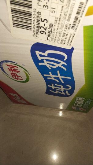凤牌 中华老字号 茶叶 红茶 滇红茶 清真红茶 125g 晒单图