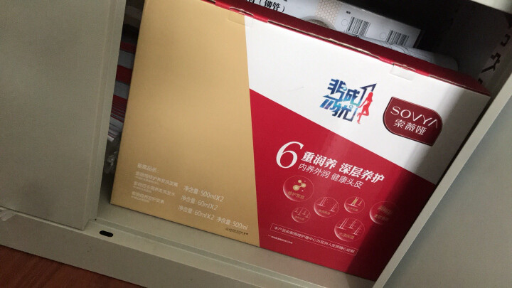 资生堂 姬芮Za粉饼盒 增田设计版(粉盒 无粉芯) 晒单图