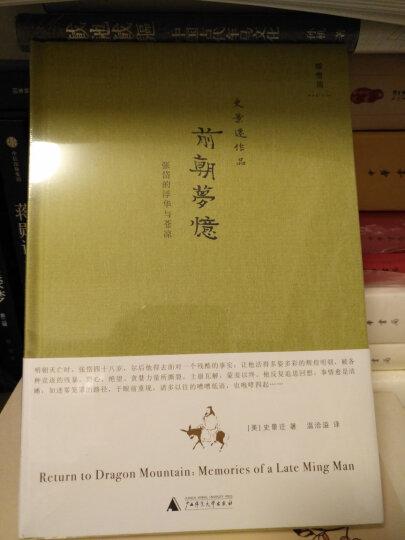 理想国译丛002 漫漫自由路:曼德拉自传 晒单图