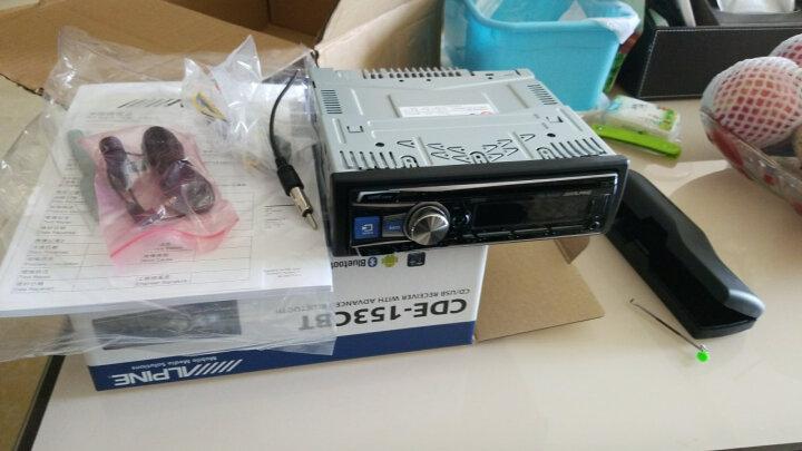 新款阿尔派CDE-153CBT USB/智能手机调音控制 3组输出内置蓝牙 晒单图