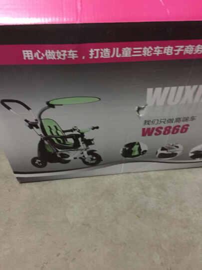 五祥铝合金儿童三轮车脚踏车宝宝三轮车玩具车自行车婴儿推车 双向铝合金芥末绿 晒单图