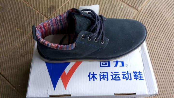 回力舒适休闲英伦马丁靴男鞋透气耐磨时尚男士保暖短靴运动鞋 深蓝色 41 晒单图