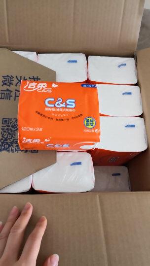 洁柔(C&S)抽纸 黑Face 可湿水3层130抽面巾纸*18包 无香(M中号纸巾 软抽 整箱销售) 晒单图