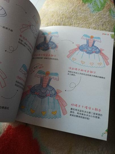 儿童色铅笔基础入门:梦幻公主画 晒单图