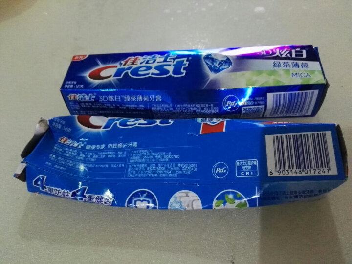 佳洁士全优7效强健牙釉质牙膏180克 200g 晒单图