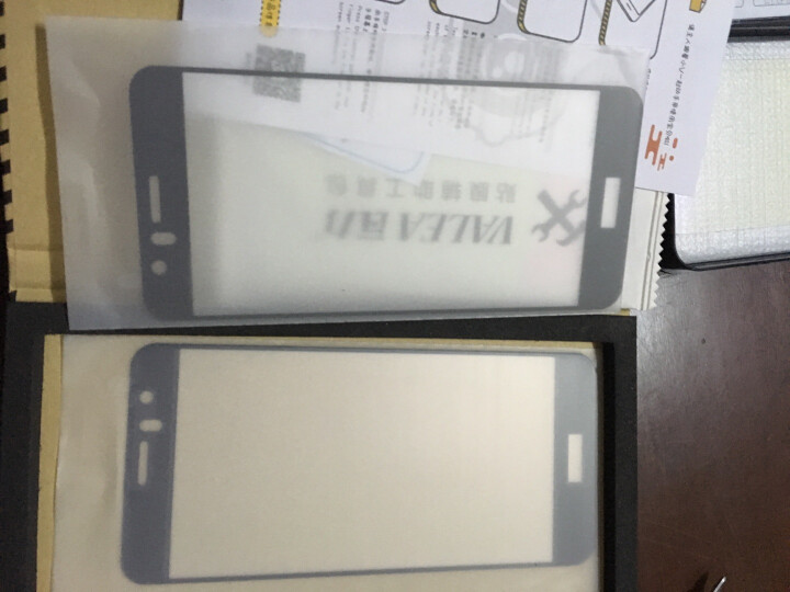瓦力(VALEA)华为荣耀8钢化膜 全屏钢化膜 高清防爆手机保护贴膜屏幕膜 白色 晒单图