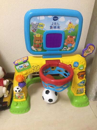 伟易达(Vtech)儿童玩具二合一篮球架健身玩具宝宝室内运动可拆装玩具益智玩具 晒单图