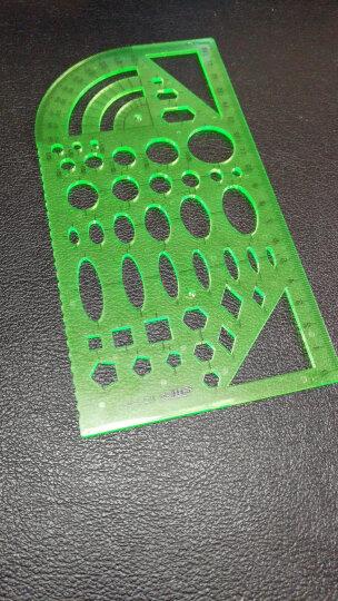 尺子 曲线模板尺子 绘图工具 尺子量用器多功能尺 圆形模板尺绘图塑料工具数学学习模板 4318 室内装修模板/个 晒单图