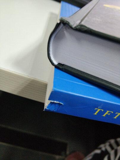 TFT-LCD原理与设计 晒单图