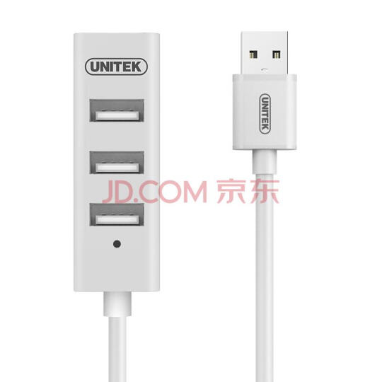 优越者(UNITEK)Y-2146BWH USB2.0分线器高速一拖四转换器HUB集线器 笔记本电脑扩展带指示灯白色 30CM 晒单图