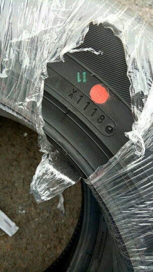 邓禄普(Dunlop)轮胎/汽车轮胎 195/60R16 89H EC300+ 原配日产新轩逸/日产新骐达/日产蓝鸟 晒单图