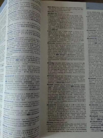 考研英语一历年真题 2018 指月之手 试卷版+基础版 华研外语 晒单图