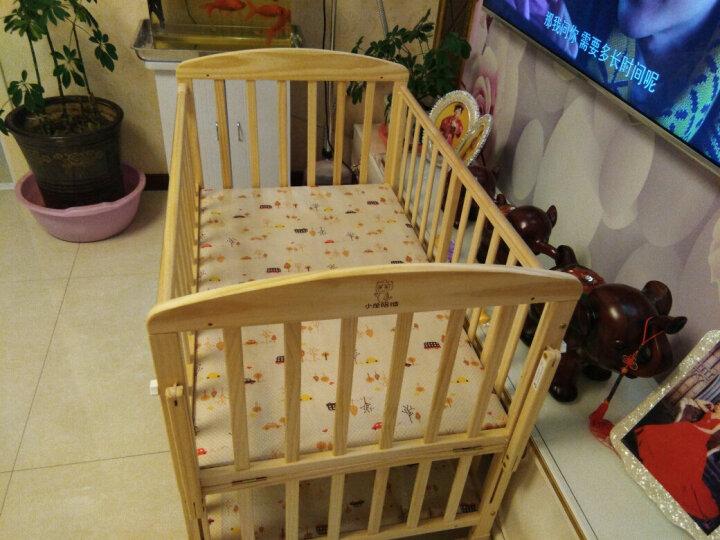 hd小龙哈彼 婴儿床多功能实木无漆新生儿宝宝童床 可加长拼接大床可做书桌游戏摇床LMY118-P117(送蚊帐) 晒单图