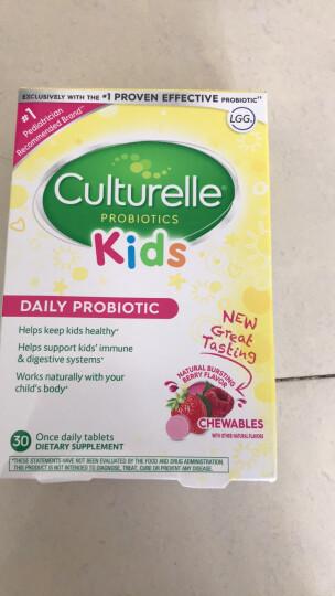 Culturelle 康萃乐  儿童益生菌 儿童益生菌补充粉(新包装) 30袋 调理肠胃 晒单图