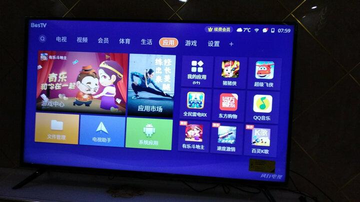 风行电视 49英寸4K超高清人工智能语音液晶平板电视 三星屏 8G内存64位芯片网络LED电视 D49Y(黑色) 晒单图
