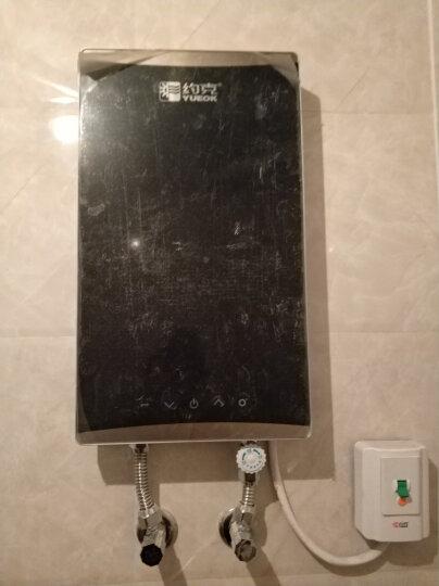 约克 (YORK)即热式电热水器淋浴家用智能恒温直热式大功率泡澡机 YK-F7 晒单图