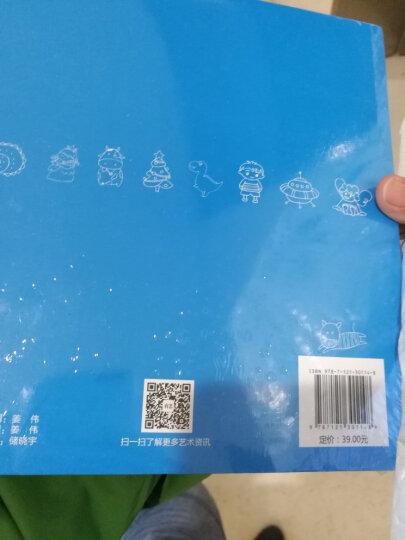【新版包邮】儿童简笔画5000例 儿童幼儿绘画启蒙教材书 幼师画画 美术教程简笔画的书 晒单图