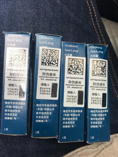 博世双铂金火花塞 四只价 新朗逸 1.2T 1.4T 1.6 (14-18款 晒单图