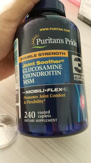 美国进口 普丽普莱(Puritan's Pride)钙片 维生素D加镁配方 120粒 晒单图