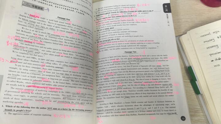 2018年4周攻克考博英语阅读周计划(阅读精粹108篇 第5版) 晒单图