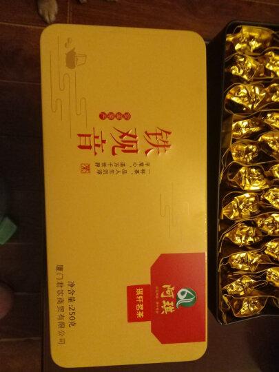 琪轩  乌龙茶安溪铁观音茶叶浓香型500g礼盒装 晒单图