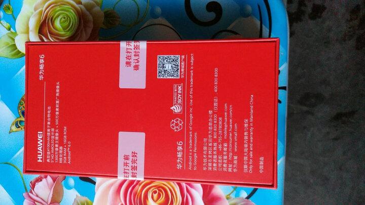 华为 畅享6 白色 移动联通电信4G手机 双卡双待 晒单图