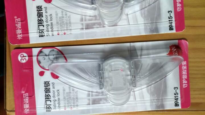 攸曼诚品(eudemon)3个装白色婴儿童安全锁移门移窗锁 宝宝安全防护推拉门锁扣衣柜锁 窗户固定器 晒单图