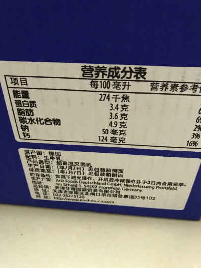 总统(President)发酵型动物淡味黄油块 200g (无盐) 晒单图
