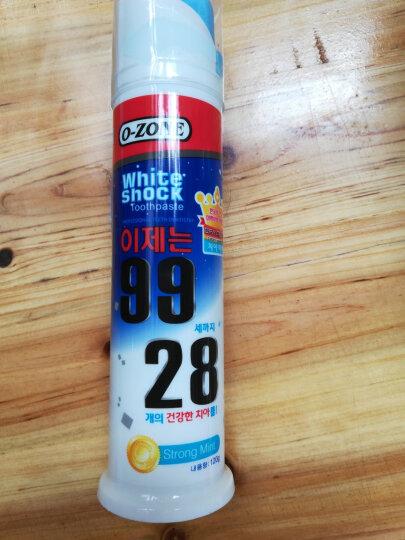 欧志姆(O-ZONE) 韩国进口欧志姆牙膏美白去口臭珍珠瓷白+魔力迅白4支优惠组合装 晒单图