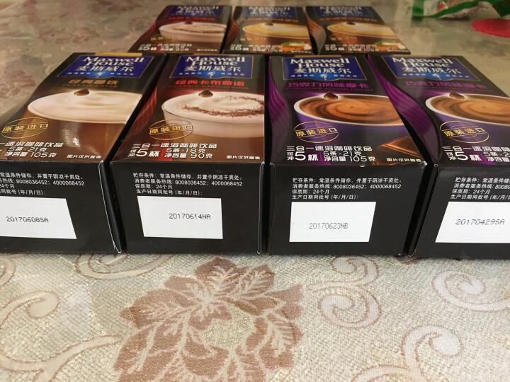麦斯威尔巧克力摩卡咖啡5条(105克/盒) 晒单图