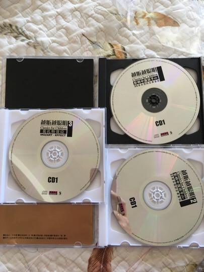 越听越聪明3:莫扎特音乐经典段落(2CD) 晒单图