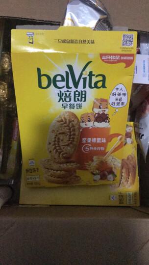 焙朗 早餐饼干坚果蜂蜜味 300g(新老包装随机发货) 晒单图