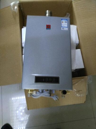 樱花(SAKURA)12升速热防冻 燃气热水器天然气JSQ22-A(88H802-12A) 天然气 晒单图