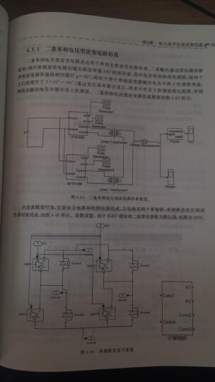 基于MATLAB的电力电子技术和交直流调速系统仿真 晒单图