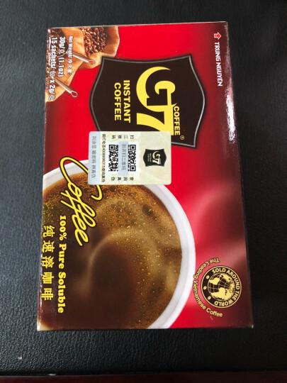 2gx90袋越南中原g7黑咖啡速溶无糖咖啡粉30g*6盒 晒单图