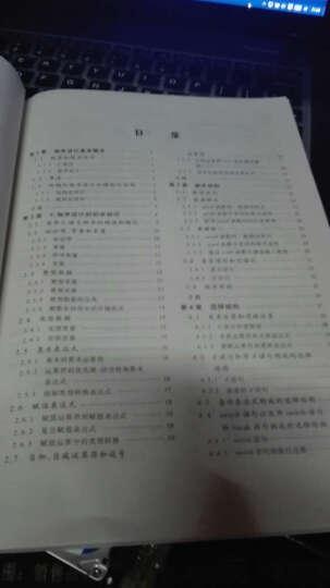 全国计算机等级考试二级教程:C语言程序设计(2015年版) 晒单图