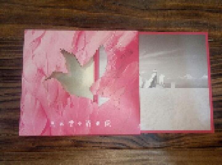 姚贝娜:纪念专辑《天生骄傲》(京东专卖)(2CD) 晒单图
