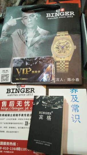 宾格BINGER手表新款全自动机械表镂空男表男士手表J751简约时尚欧美绅士防水皮带腕表 黑皮黑面机械表 晒单图