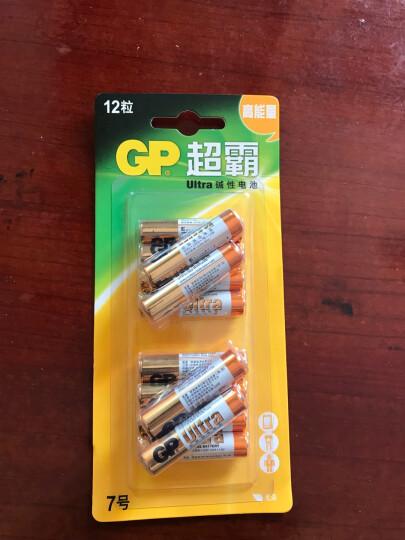 超霸(GP)24AU-2IL12碱性电池7号12节装照相机鼠标玩具剃须刀门铃医疗仪器电动工具AAALR03 晒单图