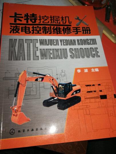 卡特挖掘机液电控制维修手册 晒单图