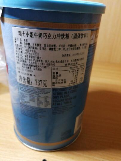 美国进口 瑞士小姐 (SWISS MISS)牛奶巧克力冲饮粉 737g 晒单图