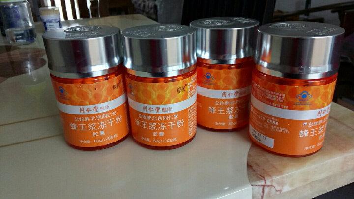 【京东超市】同仁堂 总统牌花粉螺旋藻胶囊 42g(350mg/粒*120粒) 晒单图