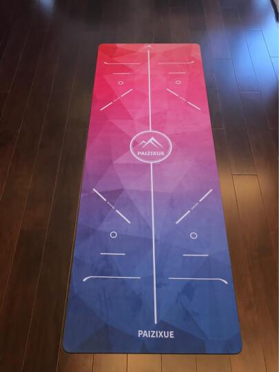 派姿雪麂皮绒瑜伽垫女防滑健身垫初学者三件套天然橡胶瑜伽垫子仰卧起坐垫专业运动垫印花瑜珈垫训练垫套装 菱形中位线 5MM 晒单图