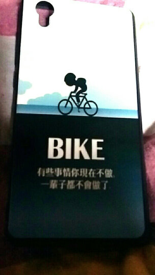 途拉诗 vivoy51手机壳男女款保护套防摔全包磨砂 适用于vivo y51a/y51l 骑单车 晒单图