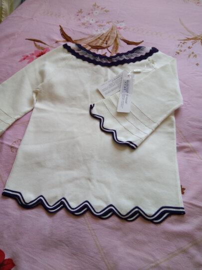玛丝迪思上衣女新款2018夏季新款七分袖冰丝针织打底衫女镂空蕾丝波浪边 白色 S 晒单图