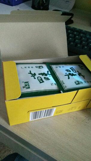 豪爽 二十四味 24味 凉茶火王茶 夏季广式广东凉茶无火茶原料冲剂饮料颗粒粉包 袋泡茶 二十四味(盒装20袋) 晒单图