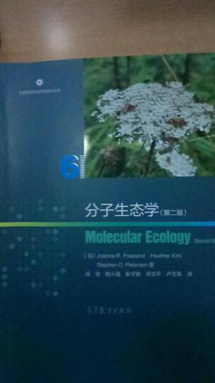 分子生态学(第2版) 晒单图