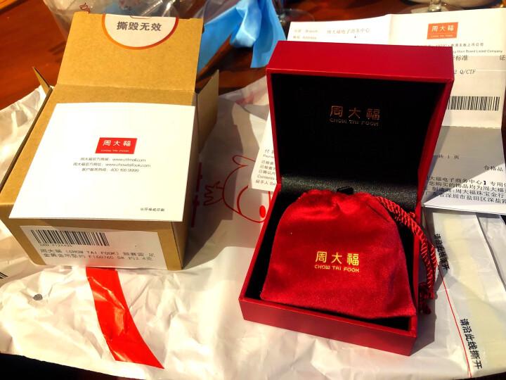 周大福(CHOW TAI FOOK)猴赛雷 足金黄金吊坠约 F160760 58 约3.4克 晒单图