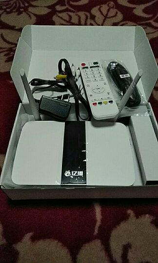 亿播(ebox)亿播云盒H3A网络机顶盒八核 wifi无线网络电视盒子手机投屏网络盒子电视直播 4+32G全新升级版+点播+高清线+学习型遥控器 晒单图
